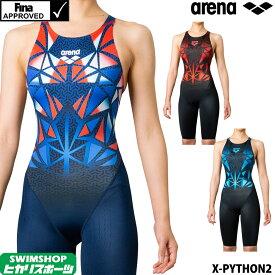 【クーポンで更に7%OFF対象】アリーナ ARENA 競泳水着 レディース fina承認 ハーフスパッツ(クロスバック) X-PYTHON2 (BISHAMON) 2020年12月発売モデル FAR-0540W