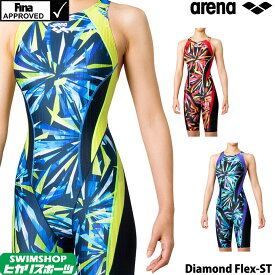 アリーナ ARENA 競泳水着 レディース fina承認 セイフリーバックスパッツ(着やストラップ) Diamond Flex-ST 2020年12月発売モデル FAR-0569W