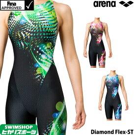 アリーナ ARENA 競泳水着 レディース fina承認 セイフリーバックスパッツ(着やストラップ) Diamond Flex-ST 2020年12月発売モデル FAR-0572W