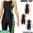 アリーナ ARENA 競泳水着 レディース 練習用 セイフリーバックスパッツ(着やストラップ) タフスキンフレックス 競泳練…