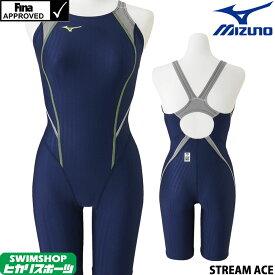 【クーポン利用で更にお値引き】ミズノ MIZUNO 競泳水着 レディース fina承認 ハーフスーツ(マスターズバック) STREAM ACE ストリームフィットA 2020年春夏モデル N2MG0240