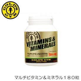 GOLD'S GYM ゴールドジム マルチビタミン&ミネラル180粒 F2510 82231