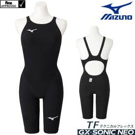 ミズノ 競泳水着 レディース GX SONIC NEO テクニカルフレックス TF Fina承認 ハーフスーツ 布帛素材 競泳全種目 短距離 中・長距離 選手向き MIZUNO TECHNICAL FLEX MODEL 2021年モデル 高速水着 女性用 N2MG0705