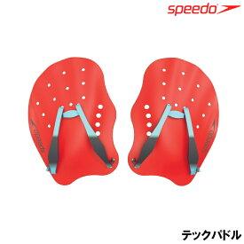 【クーポン利用で更にお値引き】水泳練習用具 スピード SPEEDO 水泳 テックパドル SE41951 スピードパドル