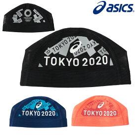 アシックス asics 水泳 スイムキャップ[東京2020公式ライセンス商品] メッシュキャップ 水泳小物 3033A534