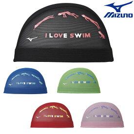 【クーポン利用で更にお値引き】ミズノ MIZUNO 水泳 メッシュキャップ スイムキャップ 水泳小物 2021年秋冬モデル N2JW1508