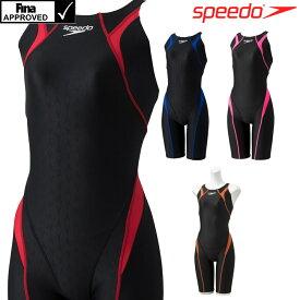 【クーポン利用で更にお値引き】スピード SPEEDO 競泳水着 レディース fina承認 フレックスシグマ2セミオープンバックニースキン3 FLEXΣ2 SCW12103F