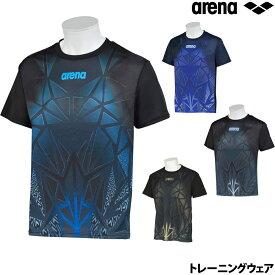 【クーポン利用で更にお値引き】アリーナ ARENA 昇華プリントTシャツ メンズ バックメッシュ (BISHAMON) AMUQJA51