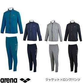 【上下組】アリーナ ARENA ウインドジャケット×ウインドロングパンツ メンズ ソロテックス AMUQJF30JG30
