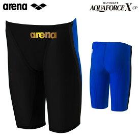 【クーポンで更に10%OFF対象】ARENA アリーナ 競泳水着 メンズ アルティメット アクアフォース エックス ULTIMATE AQUAFORCE X CP 高速水着 短距離 選手向き 2021年秋冬モデル ARN-0001M