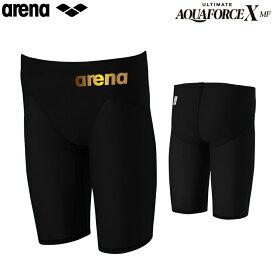 【クーポンで更に13%OFF対象】ARENA アリーナ 競泳水着 メンズ アルティメット アクアフォース エックス ULTIMATE AQUAFORCE X MF 高速水着 中・長距離選手向き 2021年秋冬モデル ARN-0003M