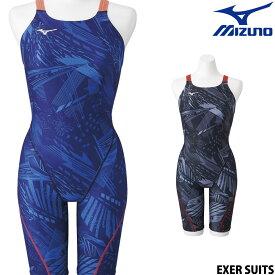 【クーポン利用で更にお値引き】ミズノ MIZUNO 競泳水着 レディース 練習用 ハーフスーツ EXER SUITS U-Fit 競泳練習水着 ダイバーシティコンセプトシリーズ N2MG1273