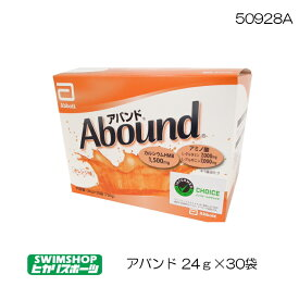 【クーポン利用で更にお値引き】アバンド オレンジフレーバー 24g 30袋入 50928A