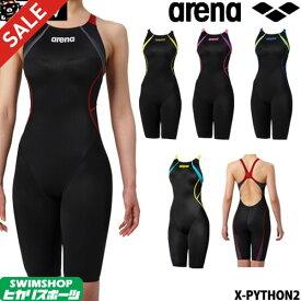 【決算セールクーポン配布中】アリーナ ARENA 競泳水着 レディース fina承認 ハーフスパッツ クロスバック X-PYTHON2 ARN-9030W