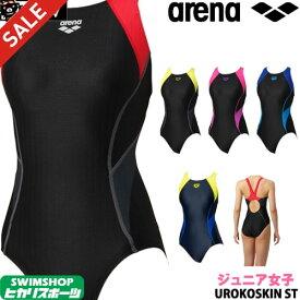 《クーポンで更にお値引き》アリーナ ARENA 競泳水着 ジュニア女子 fina承認 ジュニアスーパーストリーナ 着やストラップ UROKOSKIN ST ARN-9051WJ