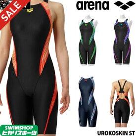 【決算セールクーポン配布中】アリーナ ARENA 競泳水着 レディース fina承認 セイフリーバックスパッツ 着やストラップ UROKOSKIN ST ARN-9075W