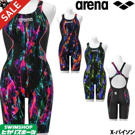 《クーポンで更にお値引き》アリーナ ARENA 競泳水着 レディース FINA承認 ハーフスパッツ(クロスバック) X-PYTHON2 2019秋冬モデル FAR-9540W