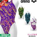 【決算セールクーポン配布中】アリーナ ARENA 競泳水着 ジュニア女子 FINA承認 ジュニアリミック(クロスバック) X-P…