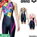 《クーポンで更にお値引き》アリーナ ARENA 競泳水着 レディース FINA承認 セイフリーバックスパッツ(着やストラップ…