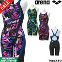 【決算セールクーポン配布中】アリーナ ARENA 競泳水着 レディース FINA承認 セイフリーバックスパッツ(着やストラッ…