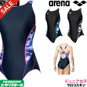【決算セールクーポン配布中】アリーナ ARENA 競泳水着 ジュニア女子 FINA承認 ジュニアスーパーストリーナ(着やスト…