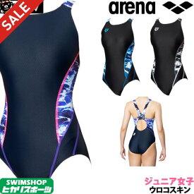 《クーポンで更にお値引き》アリーナ ARENA 競泳水着 ジュニア女子 FINA承認 ジュニアスーパーストリーナ(着やストラップ) UROKOSKIN 2019秋冬モデル FAR-9573WJ