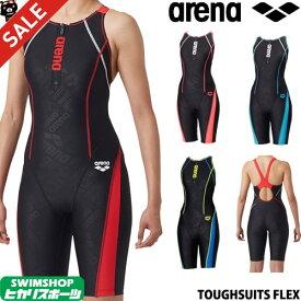 【決算セールクーポン配布中】アリーナ ARENA 競泳水着 レディース 練習用水着 セイフリーバックスパッツ フロントファスナータイプ 着やストラップ タフスーツフレックス 競泳練習水着 FSA-8651W