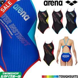 《クーポンで更にお値引き》アリーナ ARENA 競泳水着 レディース 練習用水着 スーパーフライバック タフスーツ タフスキンストライプ 競泳練習水着 2019年秋冬モデル FSA-9601W