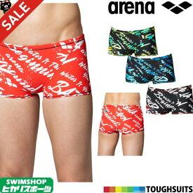 《クーポンで更にお値引き》アリーナ ARENA 競泳水着 メンズ 練習用水着 ショートボックス タフスーツ タフスキンD 競泳練習水着 2019年秋冬モデル FSA-9608