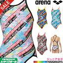 【決算セールクーポン配布中】アリーナ ARENA 競泳水着 ジュニア女子 練習用水着 スーパーフライバック タフスーツ タ…