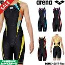 《クーポンで更にお値引き》アリーナ ARENA 競泳水着 レディース 練習用水着 セイフリーバックスパッツ(着やストラッ…