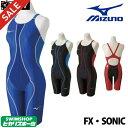 《クーポンで更にお値引き》ミズノ MIZUNO 競泳水着 レディース fina承認モデル ハーフスーツ FX・SONIC SONIC LIGHT-…