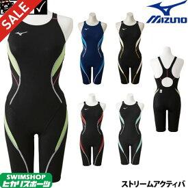 《クーポンで更にお値引き》ミズノ MIZUNO 競泳水着 レディース fina承認 ストリームアクティバ ハーフスーツ(オープン) ストリームフィット2 N2MG8240