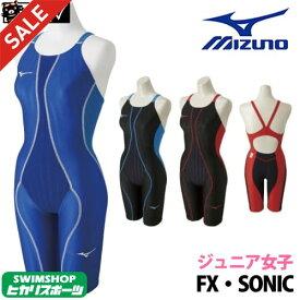 《クーポンで更にお値引き》ミズノ MIZUNO 競泳水着 ジュニア女子 fina承認モデル ハーフスーツ FX・SONIC SONIC LIGHT-RIBTEX スパッツ 大会 レース用 選手向き 競泳全種目(短・中距離) 高速水着入門モデル N2MG8430