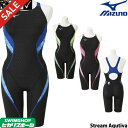 《クーポンで更にお値引き》ミズノ MIZUNO 競泳水着 レディース fina承認 ハーフスーツ(オープン) Stream Aqutiva …