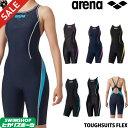 《クーポンで更にお値引き》アリーナ ARENA 競泳水着 レディース 練習用水着 セイフリーバックスパッツ 着やストラッ…