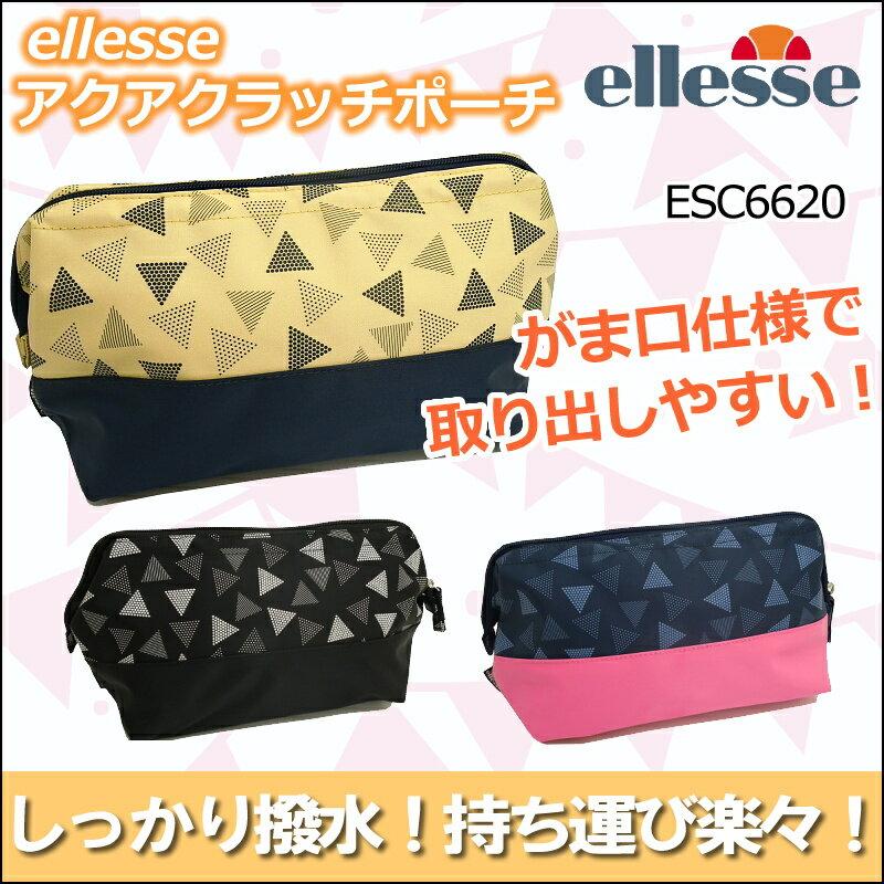 ellesse エレッセ アクアクラッチ ESC6620-HK
