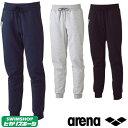 《クーポンで更にお値引き》【ARN-5301P】ARENA(アリーナ) 30T/C スウェットパンツ