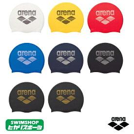 【3点以上のお買い物で5%OFFクーポン配布中】アリーナ ARENA 水泳 シリコンキャップ スイムキャップ [ARENAロゴ] 水泳帽 スイミング ARN-6400