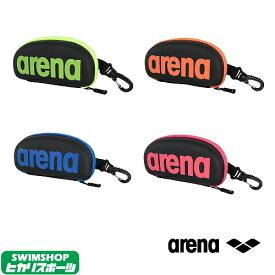 【3点以上のお買い物で4%OFFクーポン配布中】ARENA アリーナ ゴーグルケース(ポーチ) ARN-6442
