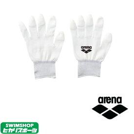 【3点以上のお買い物で3%OFFクーポン配布中】ARENA アリーナ 手袋 フィッティンググローブ ARN-6447