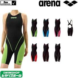 【3点以上のお買い物で5%OFFクーポン配布中】【送料無料】アリーナ ARENA 競泳水着 レディース ハーフスパッツオープンバック(クロスバック) fina承認 AQUAFORCE FUSION2 ARN-7010W