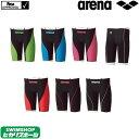 【クーポンで更に11%OFF対象】アリーナ ARENA 競泳水着 メンズ ハーフスパッツ fina承認 AQUAFORCE FUSION2 ARN-7011M