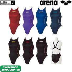 アリーナ ARENA 競泳水着 レディース リミック クロスバック fina承認 X-PYTHON2 ARN-7021W