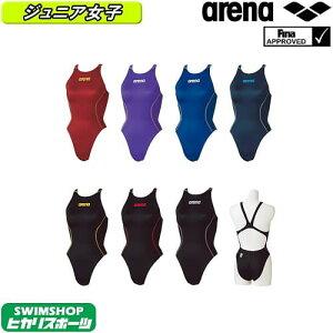 アリーナ ARENA ジュニア女子 競泳水着 X-PYTHON2 Jrリミック(クロスバック) ARN-7021WJ [競泳水着/子供用/ワンピース/FINA承認]