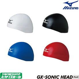 ミズノ MIZUNO スイムキャップ GX・SONIC HEAD PLUS ジーエックス・ソニックヘッドプラス 小さめサイズ FINA承認モデル N2JW6001-HK