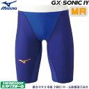 ミズノ 競泳水着 メンズ GX SONIC4 MR マルチレーサー Fina承認 gx sonic 4 GX SONIC IV ハーフスパッツ 布帛素材 競…