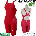 《クーポンで更にお値引き》ミズノ Fina承認モデル 競泳水着 レディース GX・SONIC3 ST RED ハーフスパッツ スプリン…