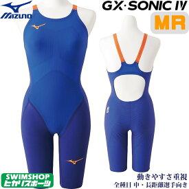 ミズノ 競泳水着 レディース GX SONIC4 MR マルチレーサー Fina承認 gx sonic 4 GX SONIC IV ハーフスパッツ 布帛素材 競泳全種目 短距離〜中・長距離 選手向き MIZUNO 高速水着 2019年度モデル 女性用 N2MG9202