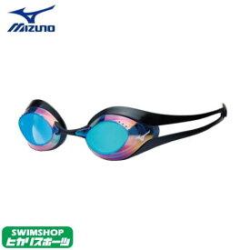 【クーポン利用で更にお値引き】スイミング レーシング ゴーグル 水泳 競泳 MIZUNO ミズノ 用ノンクッション GX・SONIC EYE ミラータイプ fina承認 N3JE600109